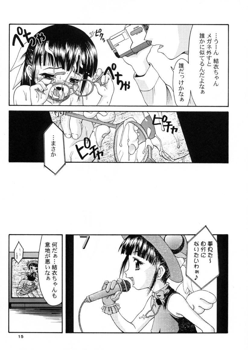 Ryosyuu 14