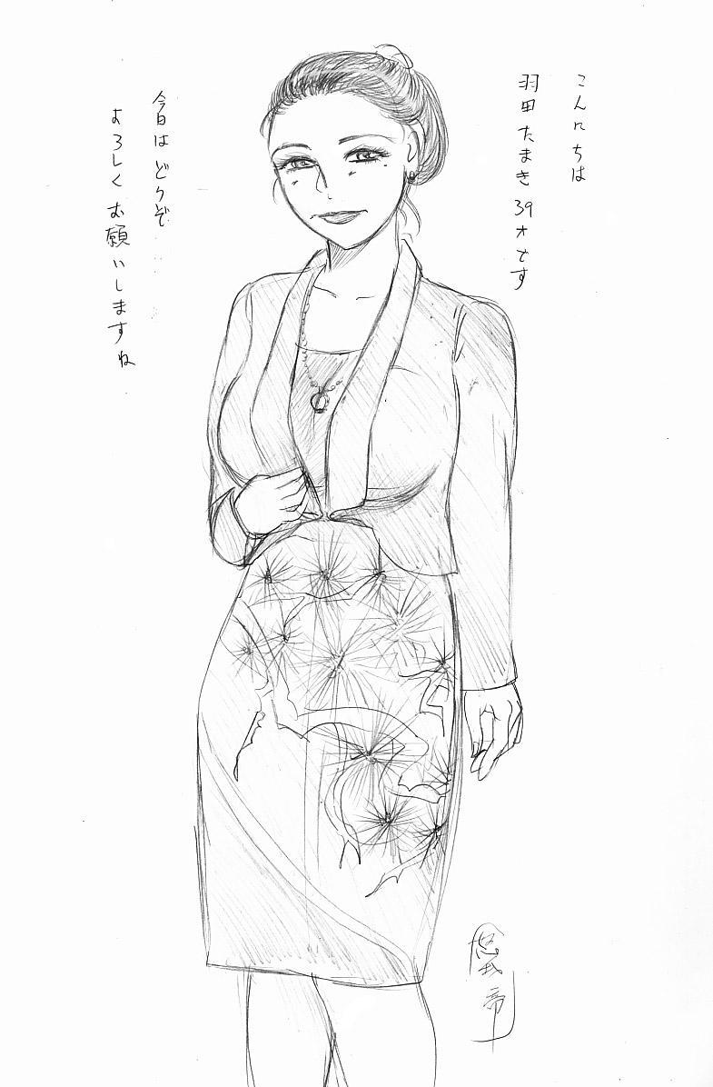 Buraindogatei Rough Illust Shuu 10