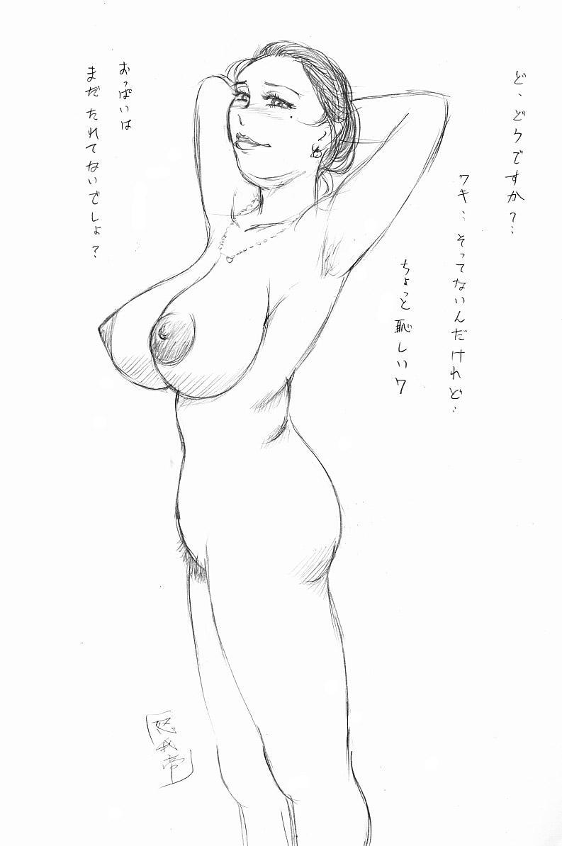 Buraindogatei Rough Illust Shuu 11