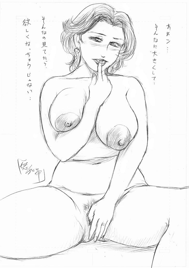 Buraindogatei Rough Illust Shuu 17