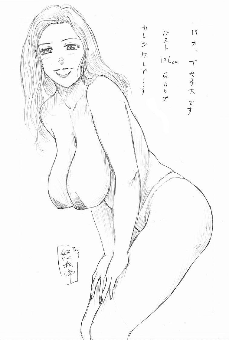 Buraindogatei Rough Illust Shuu 19