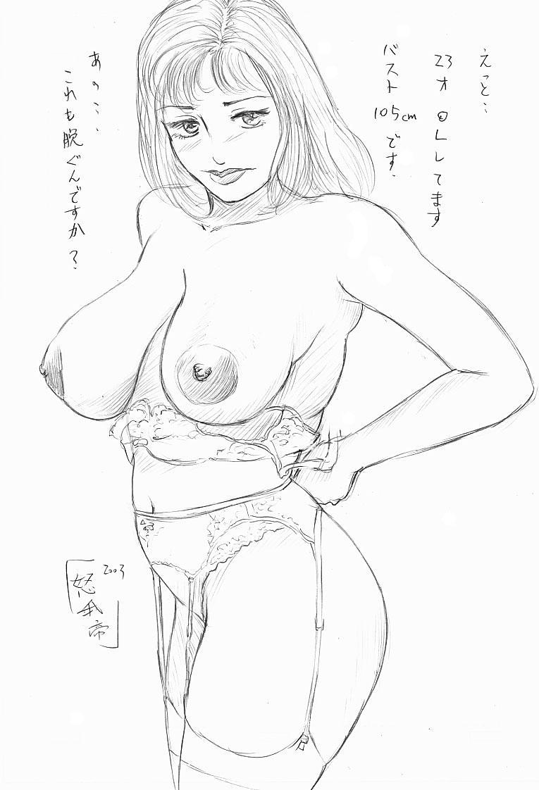 Buraindogatei Rough Illust Shuu 21