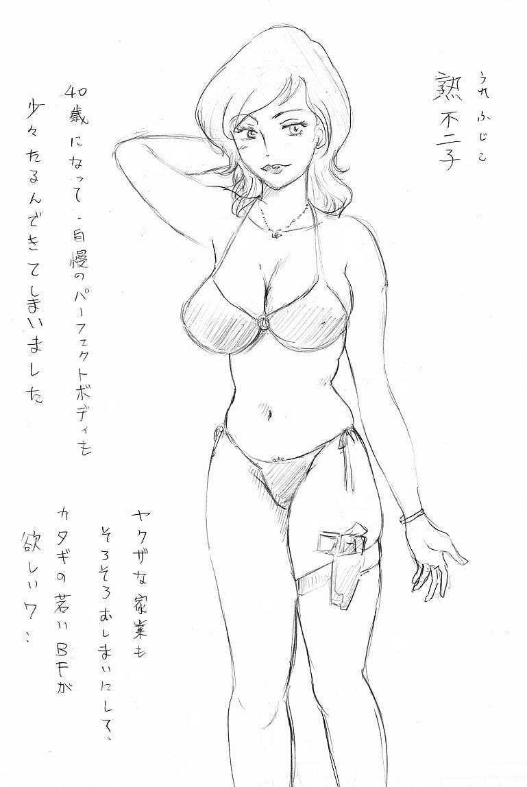 Buraindogatei Rough Illust Shuu 28