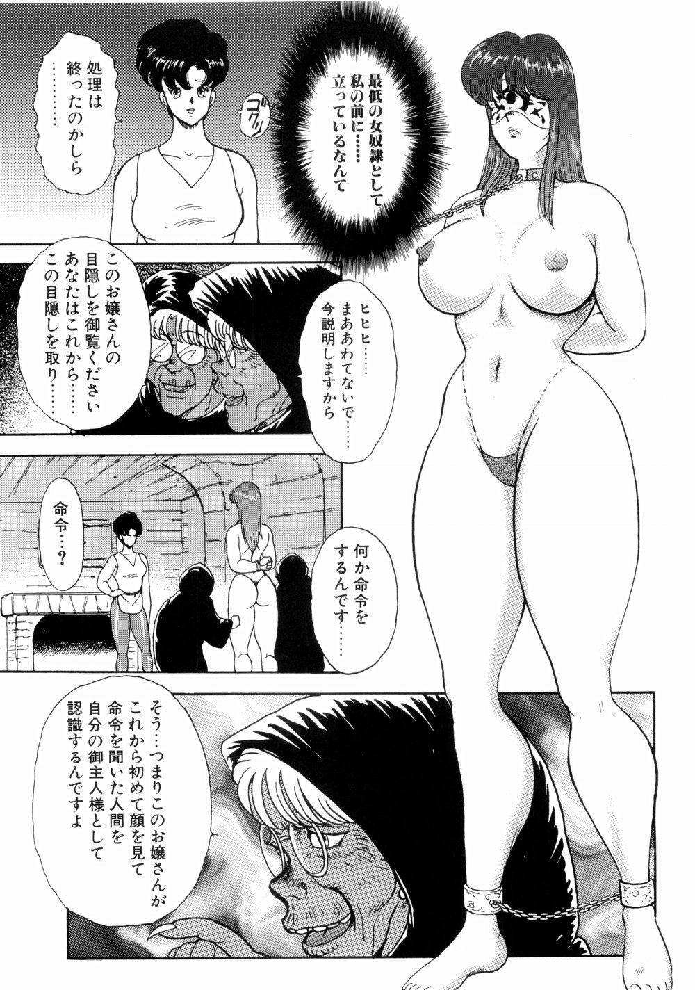 Kijyo Kanraku 100