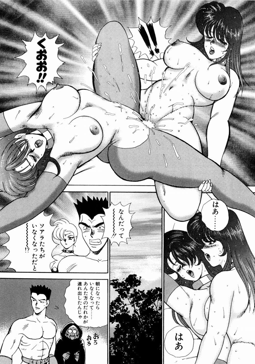 Kijyo Kanraku 122