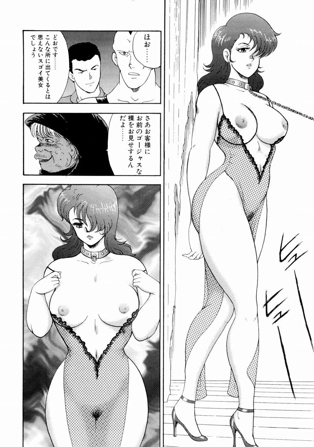 Kijyo Kanraku 127
