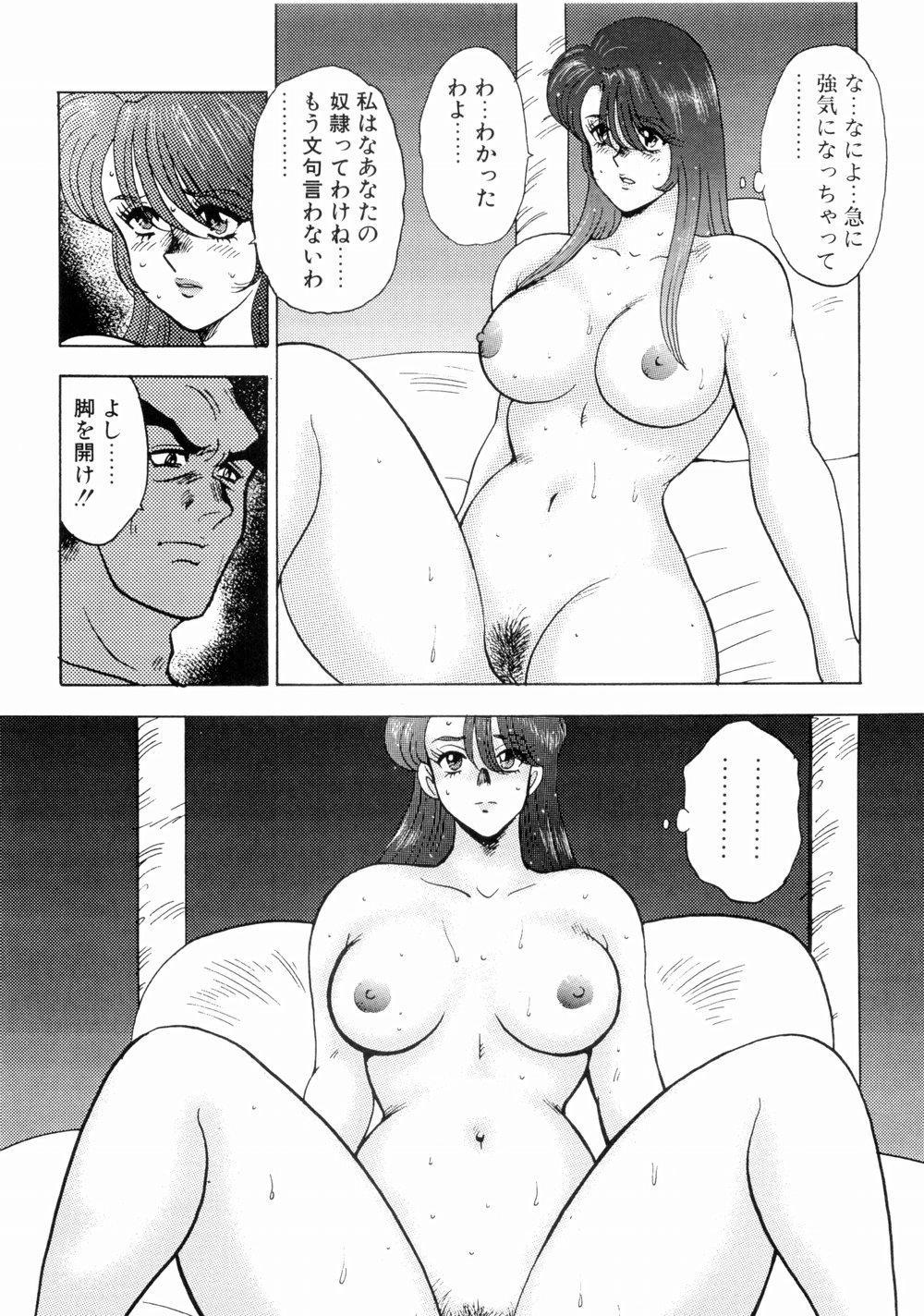 Kijyo Kanraku 12