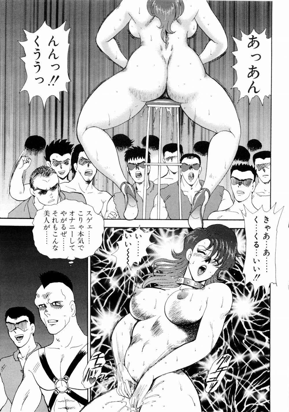 Kijyo Kanraku 130