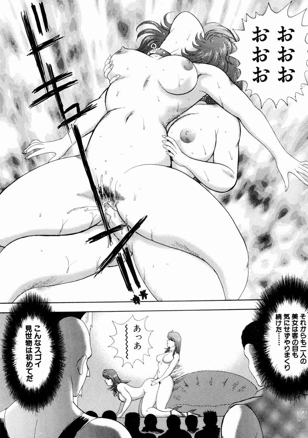 Kijyo Kanraku 137