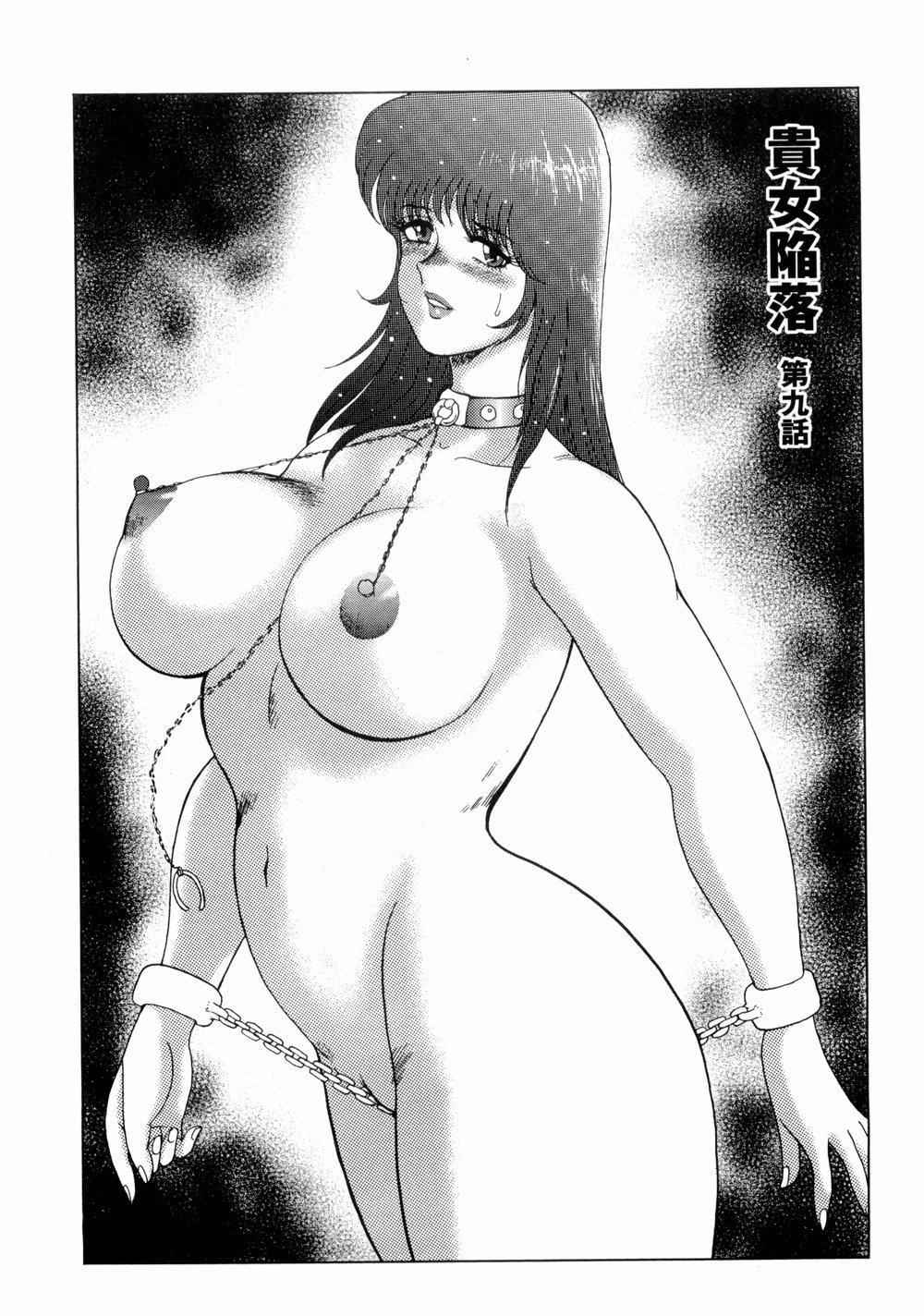 Kijyo Kanraku 140