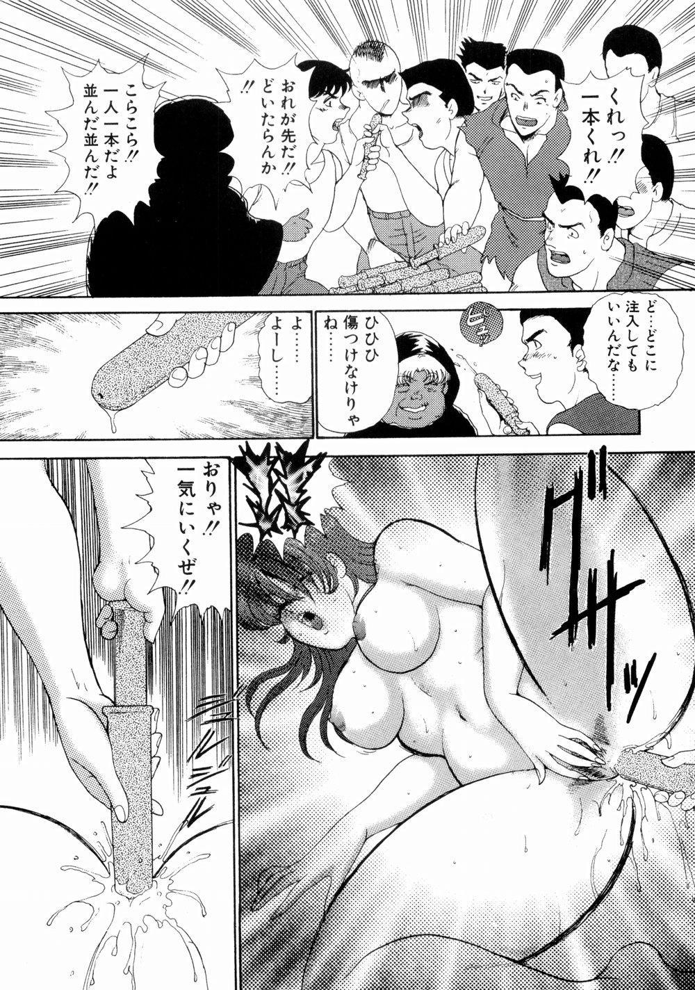 Kijyo Kanraku 142