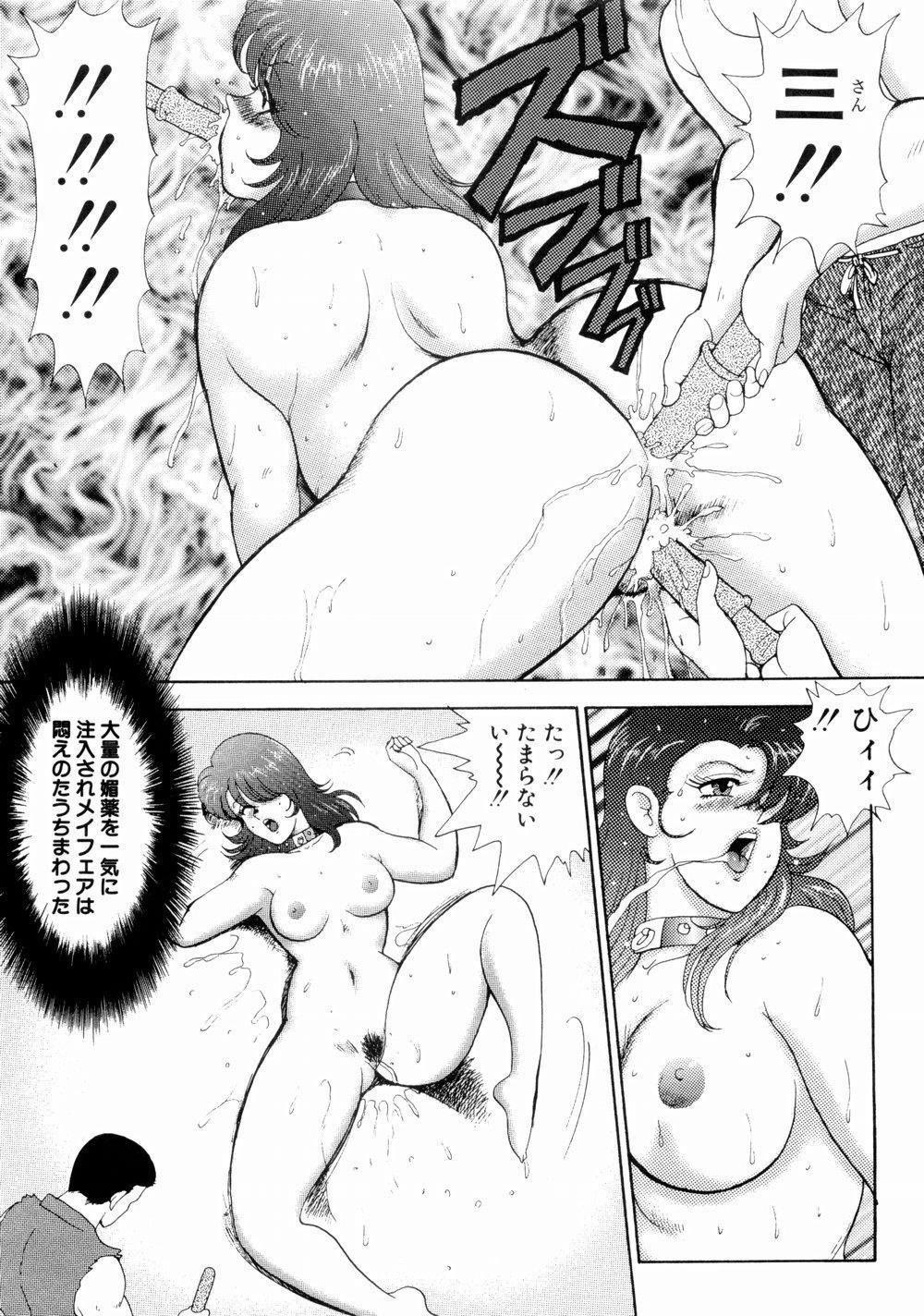 Kijyo Kanraku 144