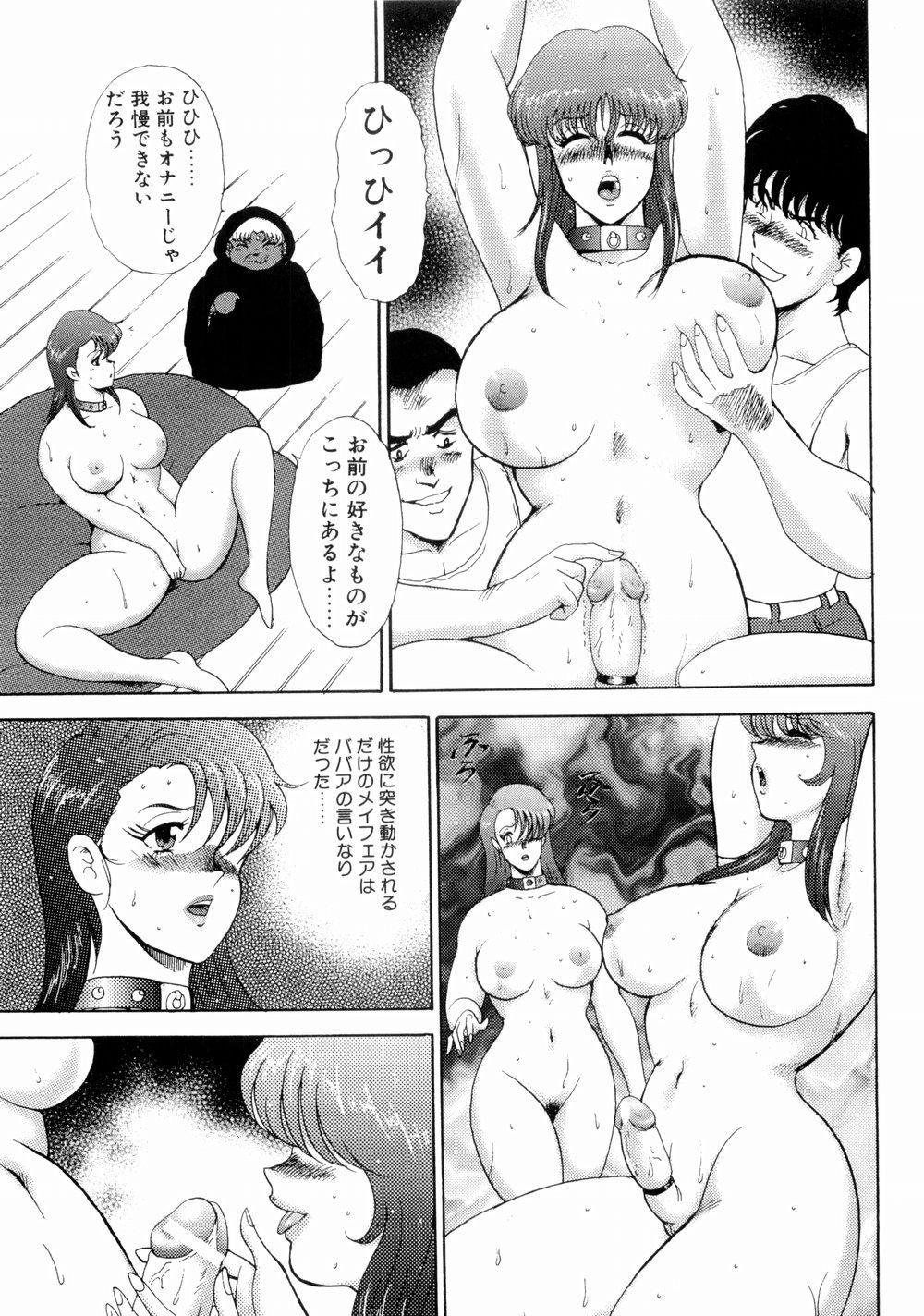 Kijyo Kanraku 148