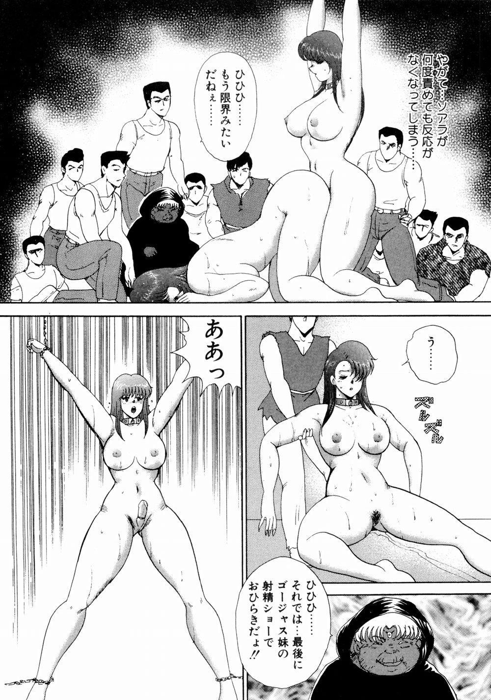 Kijyo Kanraku 153