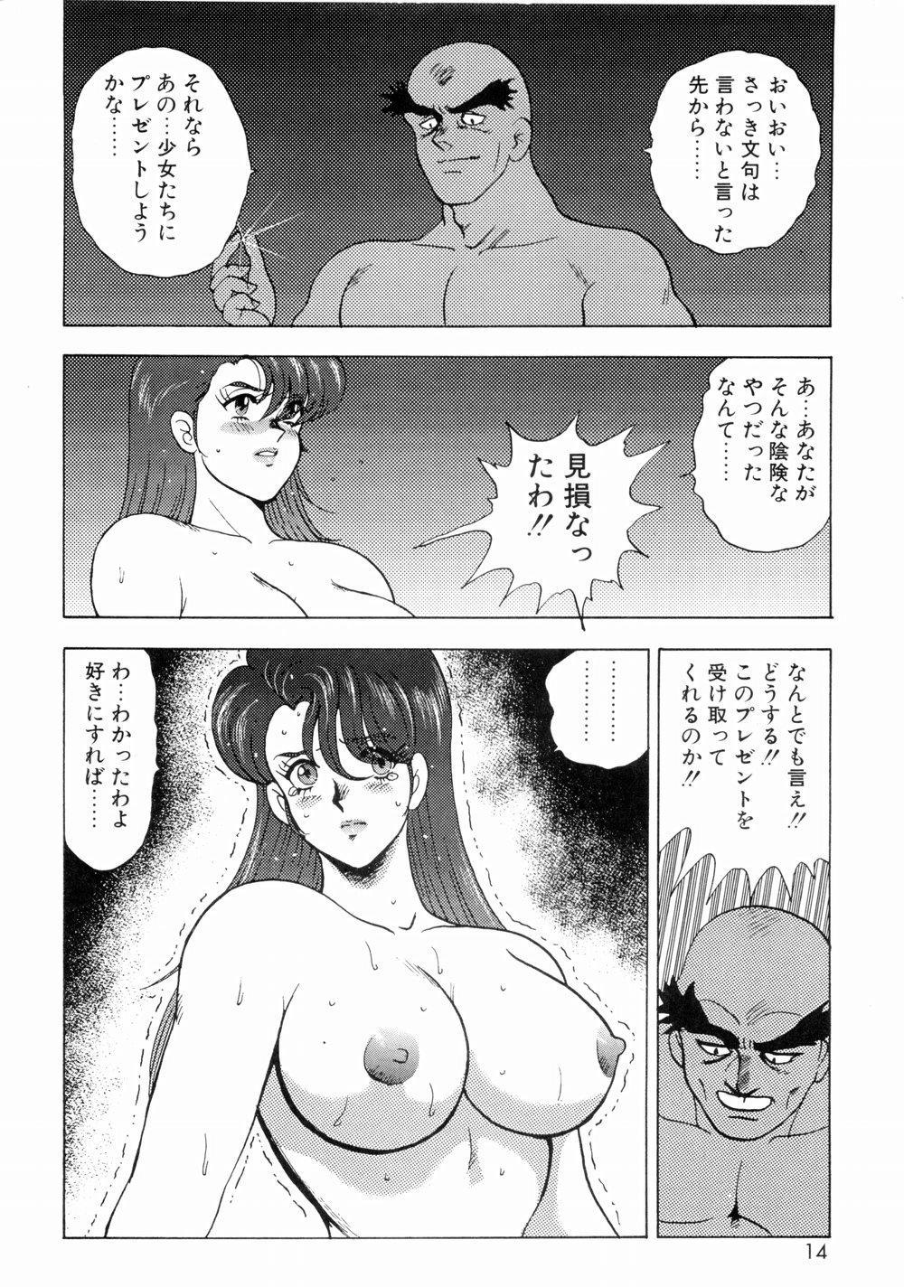 Kijyo Kanraku 15