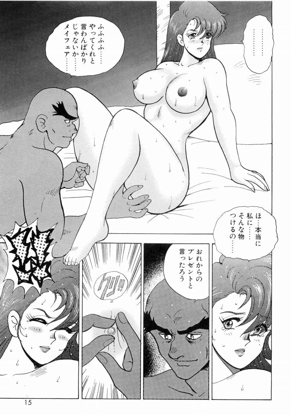 Kijyo Kanraku 16