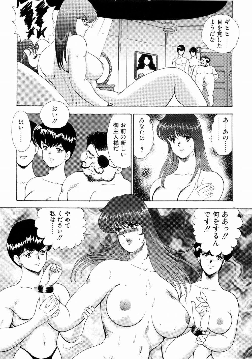 Kijyo Kanraku 175