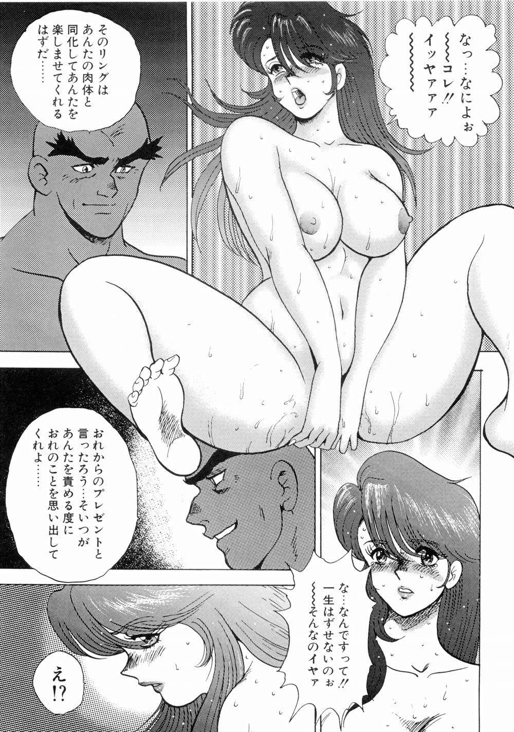 Kijyo Kanraku 18