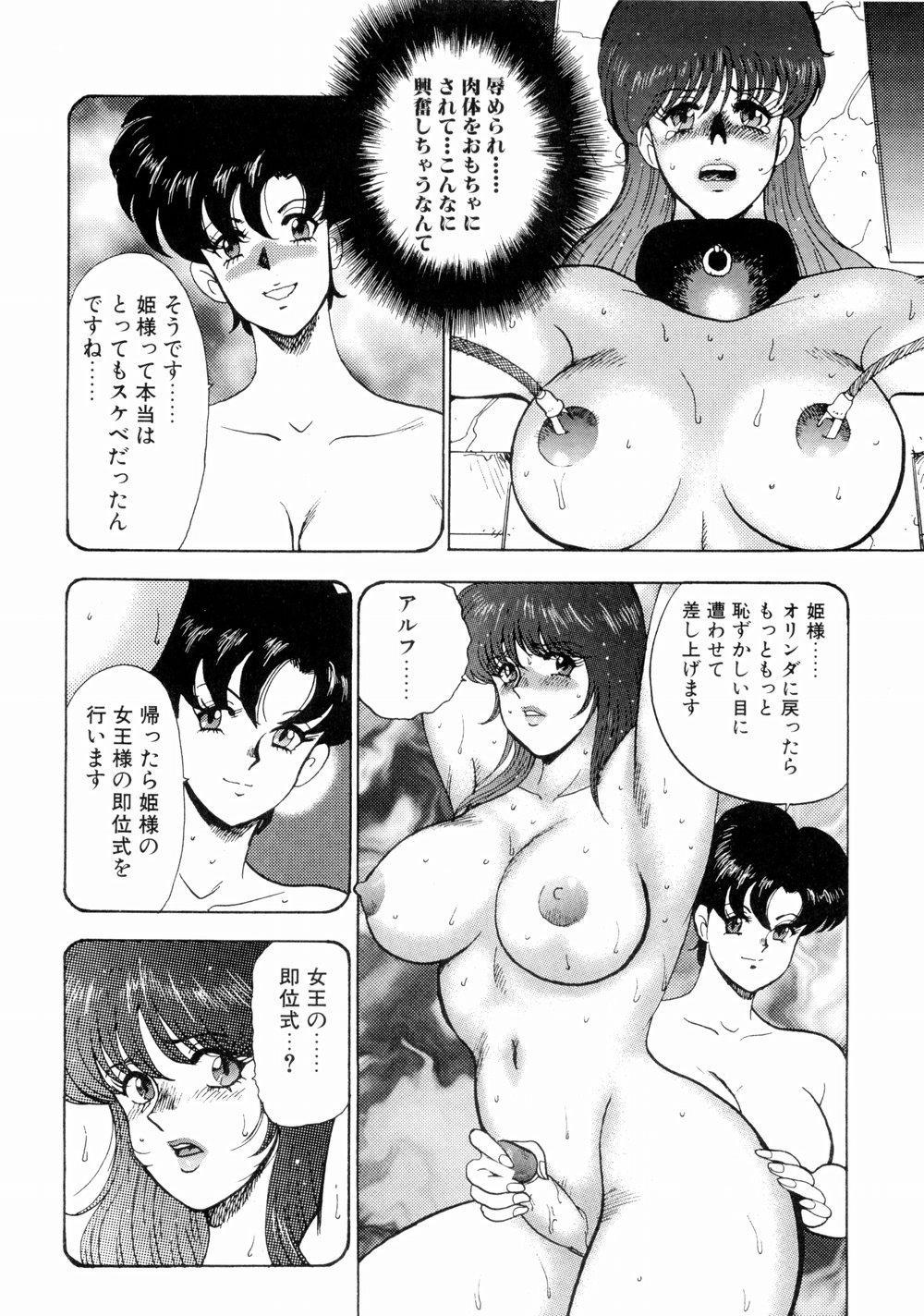 Kijyo Kanraku 35