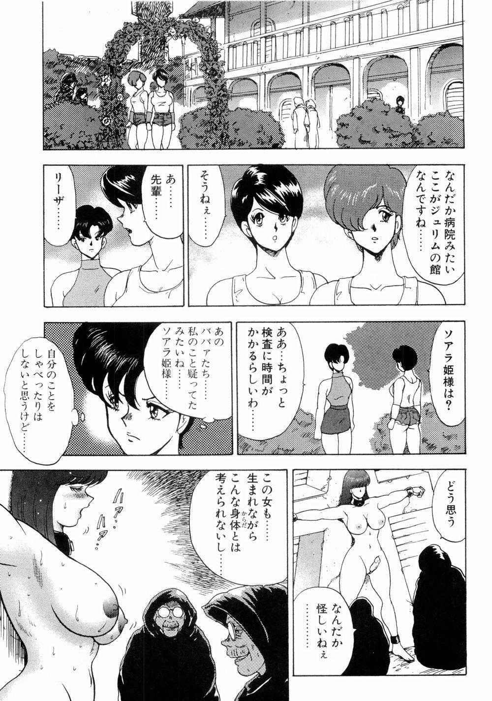 Kijyo Kanraku 38