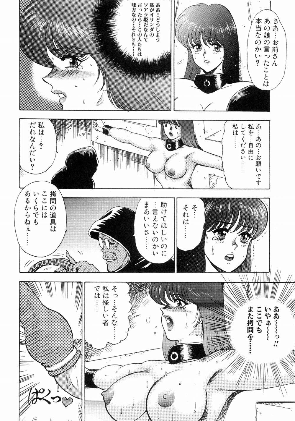 Kijyo Kanraku 39