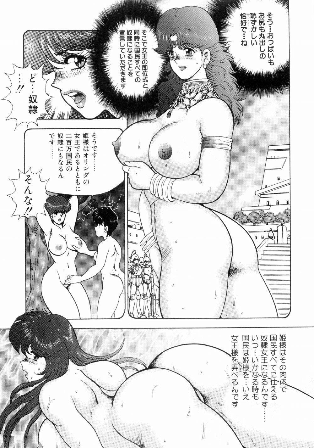 Kijyo Kanraku 48