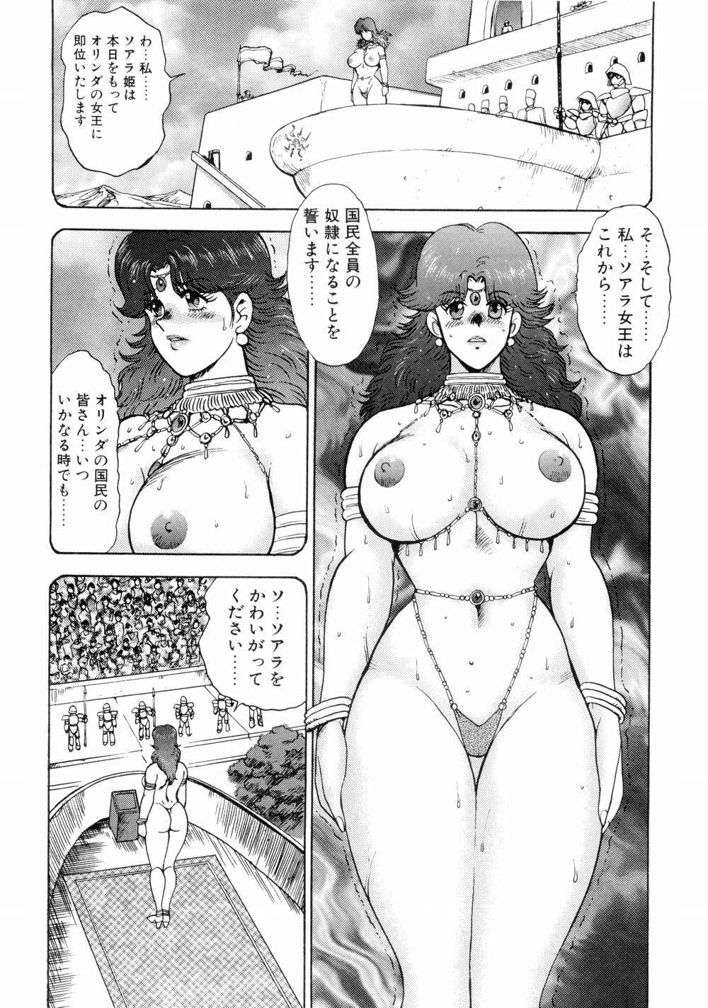 Kijyo Kanraku 51