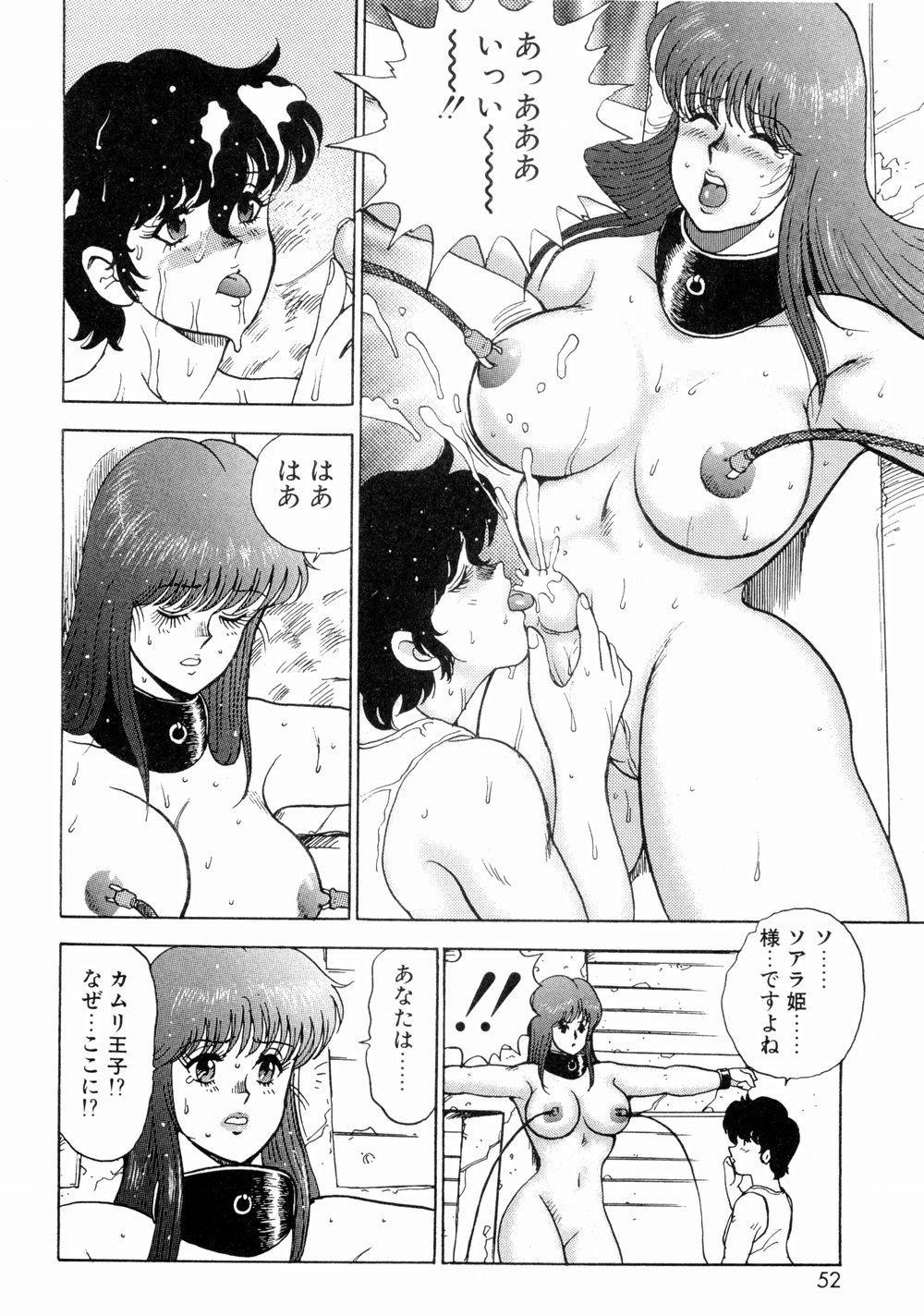 Kijyo Kanraku 53