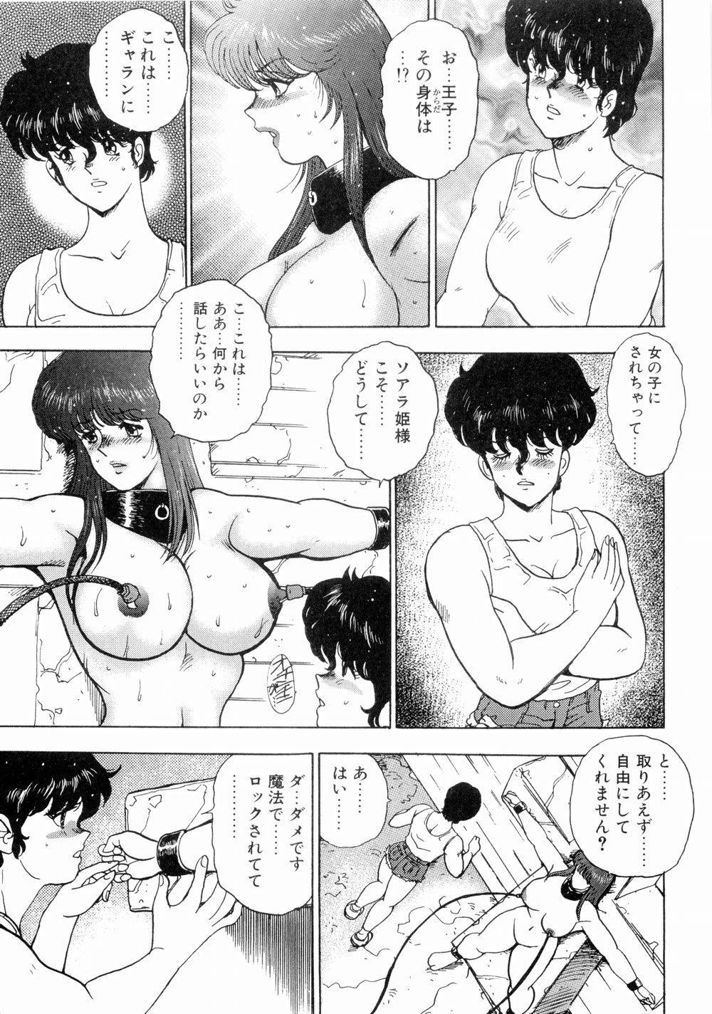 Kijyo Kanraku 54