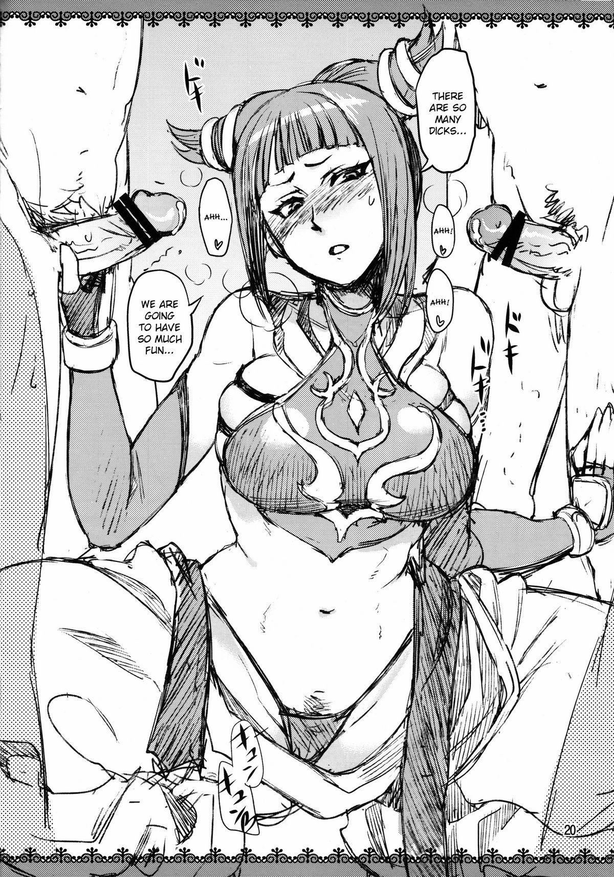 (COMIC1☆5) [ReDrop (Miyamoto Smoke, Otsumami)] Haru no Chun-Li Bon   The Chun-Li Spring Book (Street Fighter) [English] {doujin-moe.us} 19