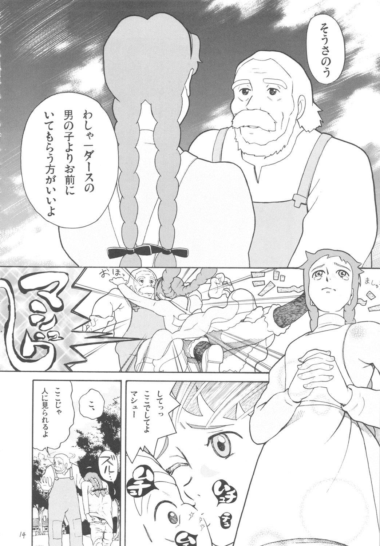 Hatch & Zukki no Meisaku Gekijou 7 12