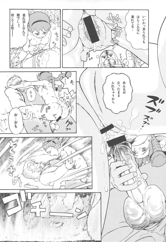 Hatch & Zukki no Meisaku Gekijou 7 13