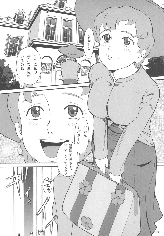Hatch & Zukki no Meisaku Gekijou 7 15