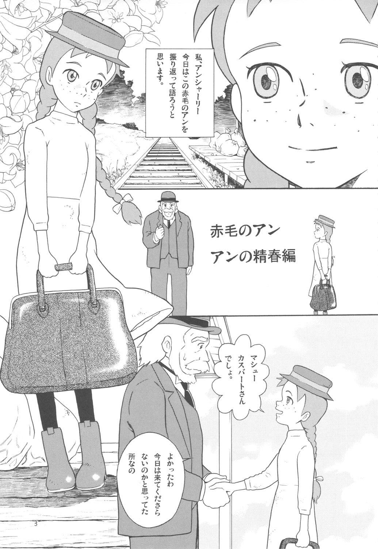 Hatch & Zukki no Meisaku Gekijou 7 1