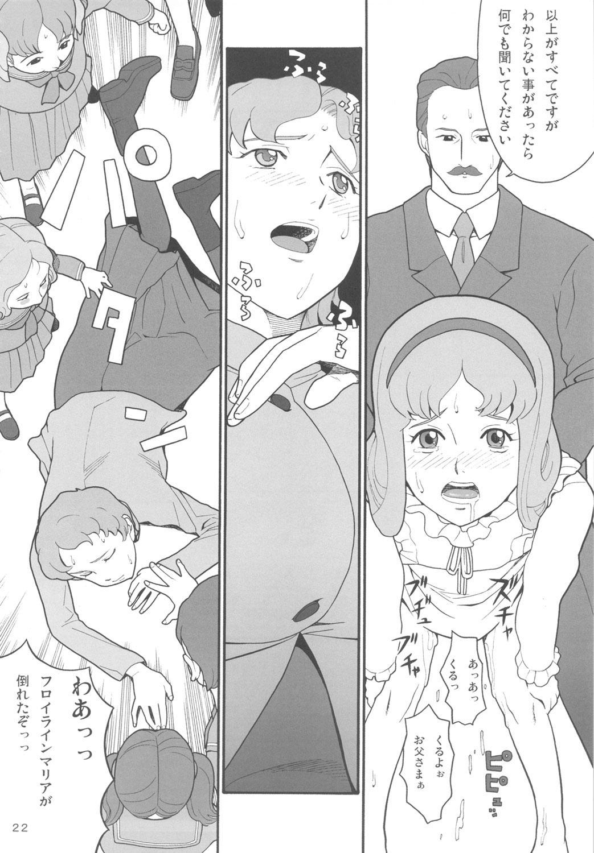 Hatch & Zukki no Meisaku Gekijou 7 20