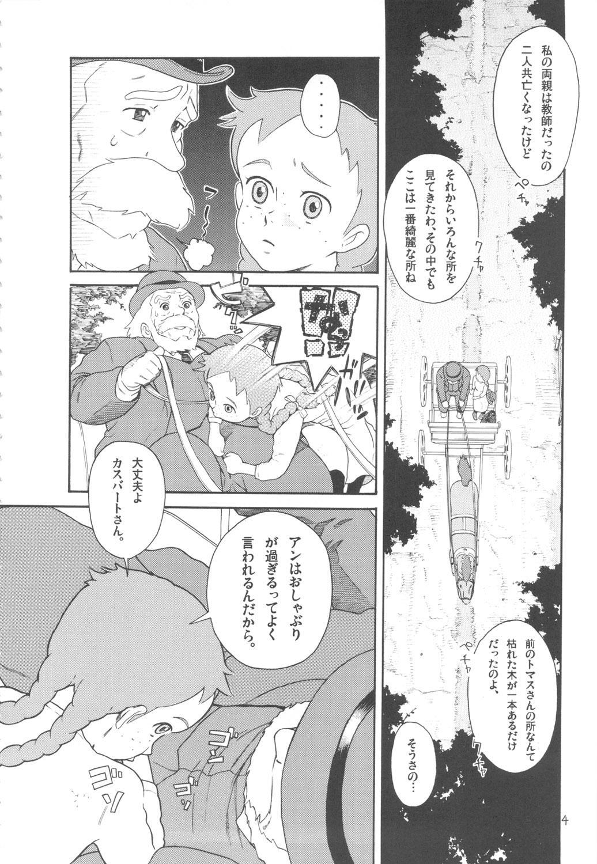 Hatch & Zukki no Meisaku Gekijou 7 2
