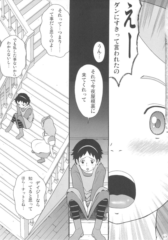 Hatch & Zukki no Meisaku Gekijou 7 35
