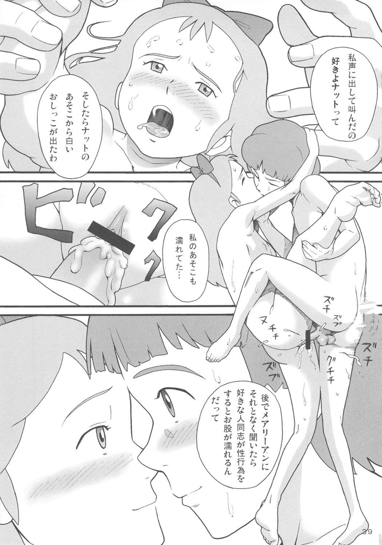 Hatch & Zukki no Meisaku Gekijou 7 37