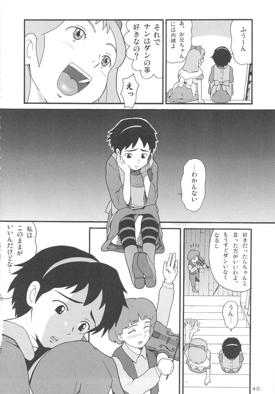 Hatch & Zukki no Meisaku Gekijou 7 38