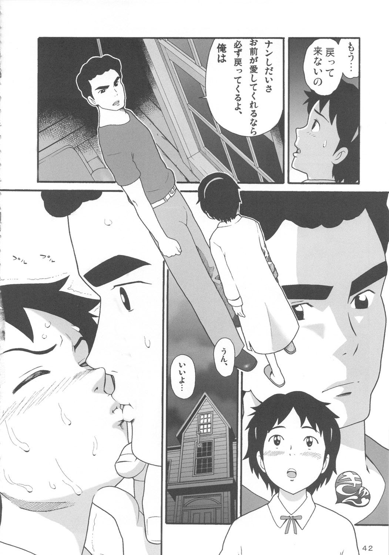 Hatch & Zukki no Meisaku Gekijou 7 40