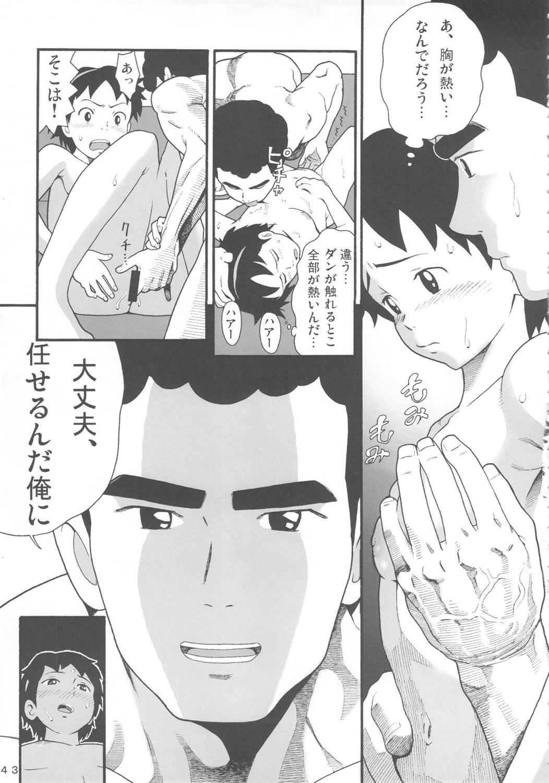 Hatch & Zukki no Meisaku Gekijou 7 41