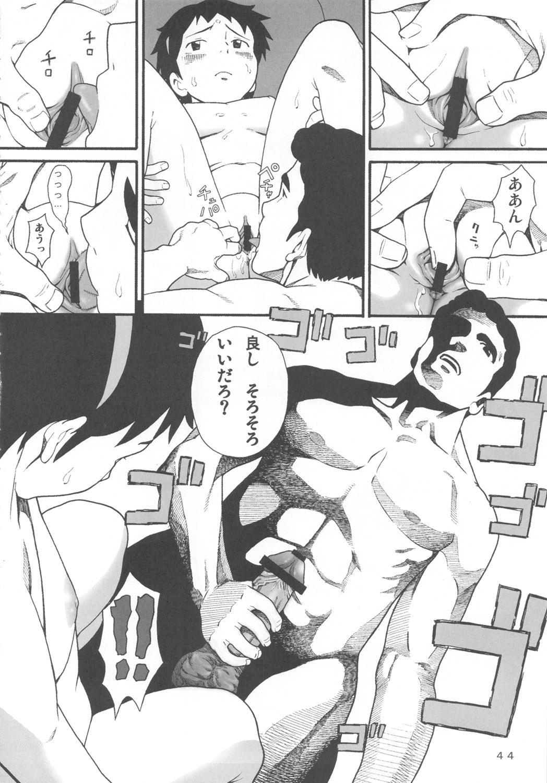 Hatch & Zukki no Meisaku Gekijou 7 42