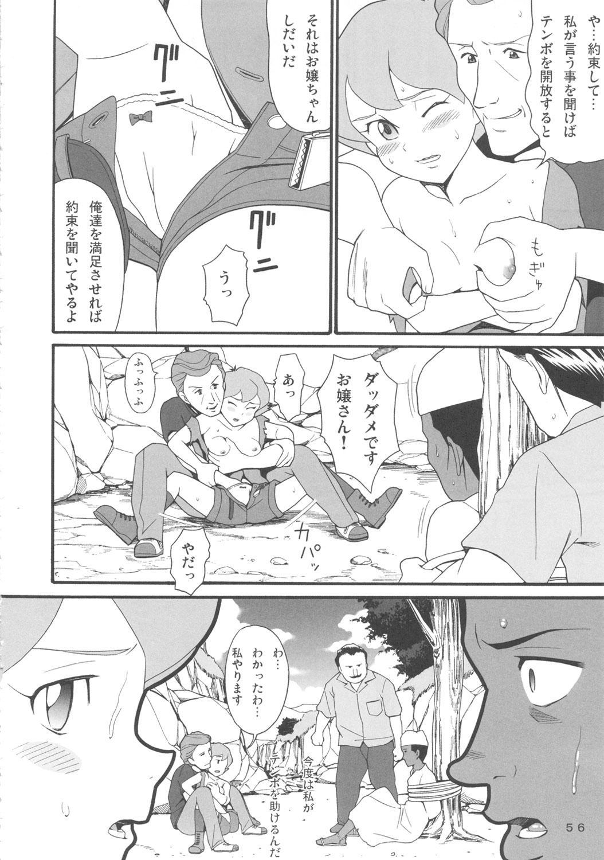 Hatch & Zukki no Meisaku Gekijou 7 54