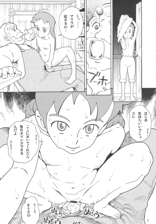 Hatch & Zukki no Meisaku Gekijou 7 5