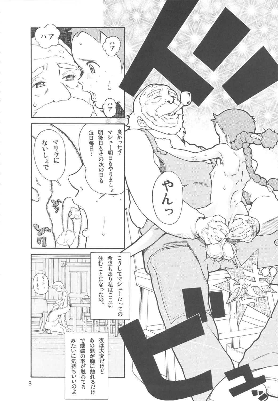 Hatch & Zukki no Meisaku Gekijou 7 6