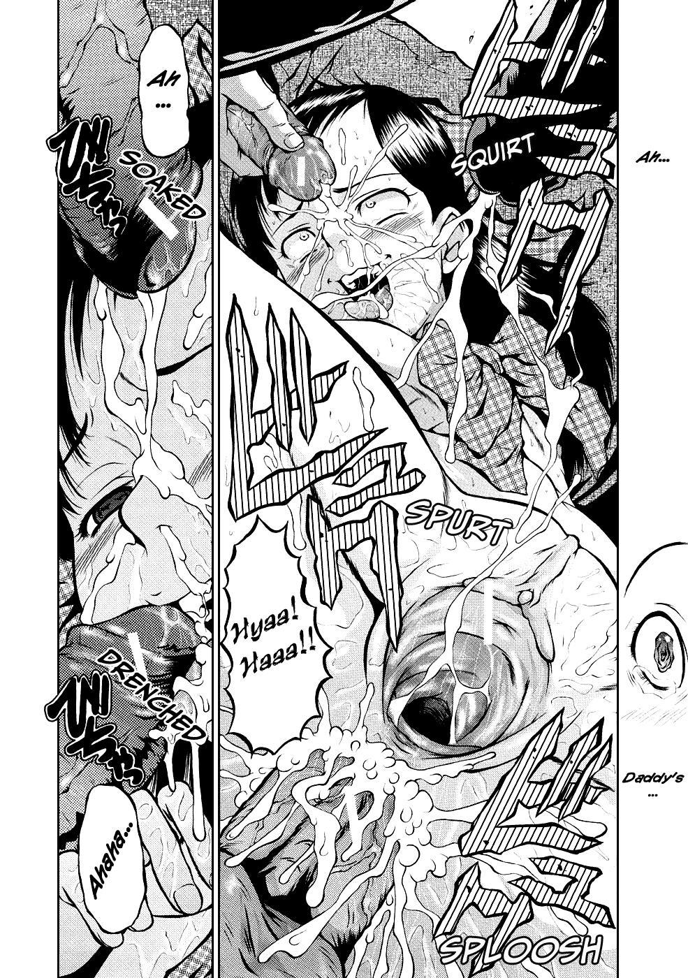 Yousei Kanin Ch. 1 18