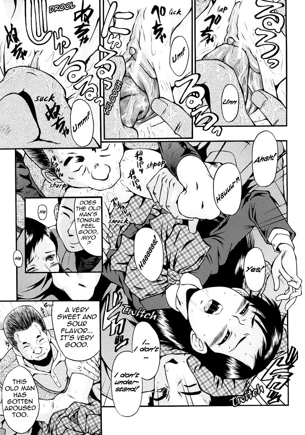 Yousei Kanin Ch. 1 7