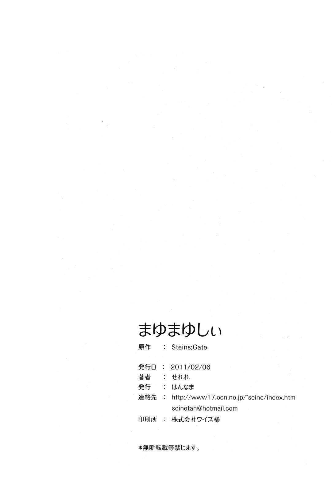 Mayu Mayushii 15