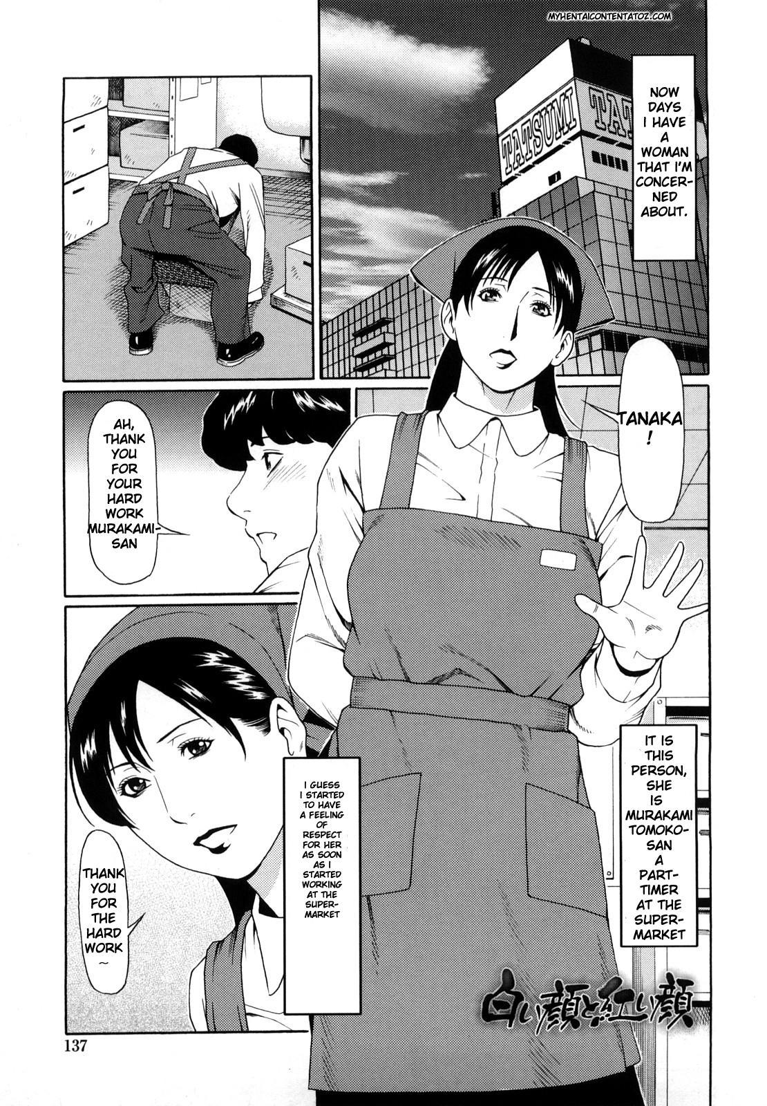 Shiroi Kao to Akai Kao 0