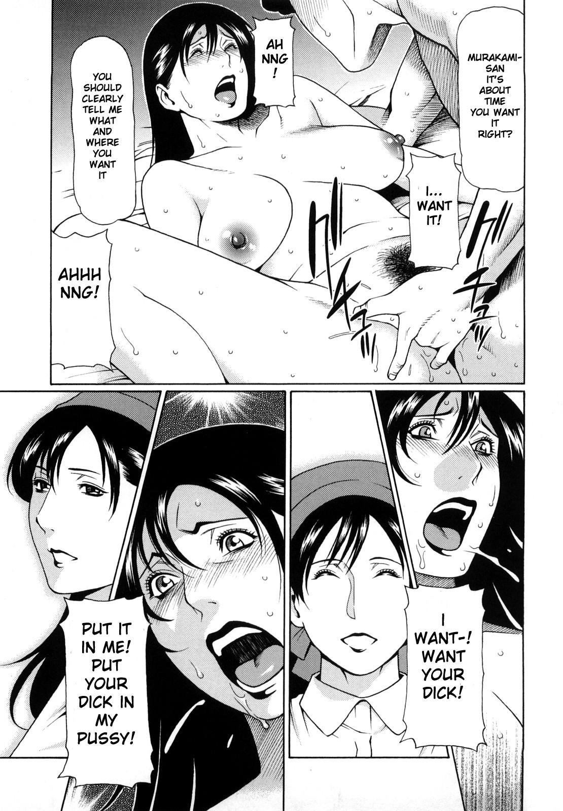 Shiroi Kao to Akai Kao 10